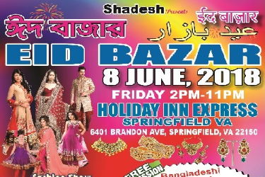 http://usimg.sulekhalive.com/cdn/events/images/thumb/eid-bazar-8-june-2018-at-holiday-in-express-in-springfield-va_2018-05-03-05-30-14-754_69.jpg?ver=0.145534