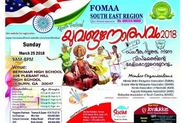 FOMAA South East - Youth Festival 2018 in Lilburn, GA