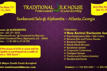Indian Events Atlanta Upcoming Events Atlanta Concert Events