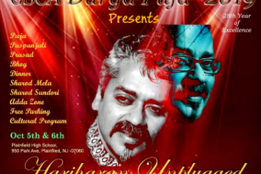 Independence Day Special // Bollywood Night Party with Star