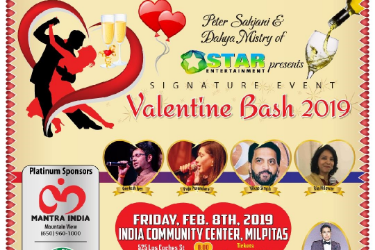 Valentines Day 2019 Events Tickets Valentines Day Feb 14 Party