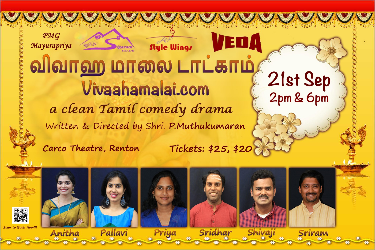 Bellevue, Washington Upcoming Indian Events & Concerts Tickets | Sulekha  Events